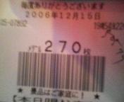 200612151956000.jpg