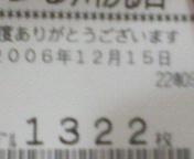 200612152210000.jpg