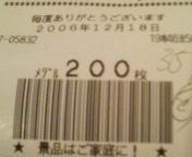 200612181948000.jpg