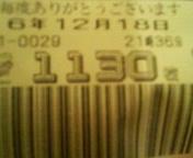 200612182151000.jpg