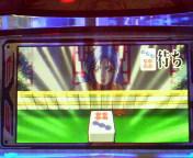 200612192102000.jpg