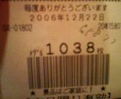 200612222133000.jpg