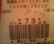 200612222133001.jpg