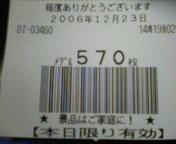 200612231419000.jpg