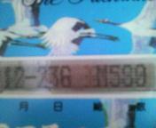200612231633000.jpg
