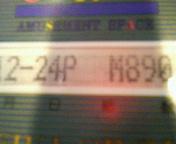 200612241434000.jpg