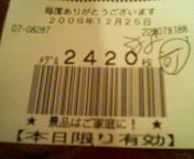 200612252208000.jpg