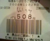 200612282207000.jpg