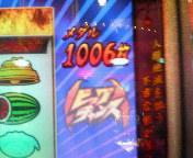 200612291419000.jpg