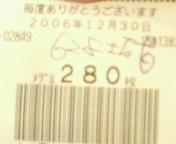 200612301514000.jpg