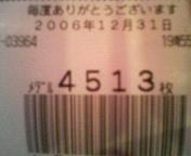 200612311956000.jpg