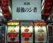 200701131224000.jpg