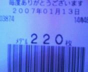 200701131445000.jpg