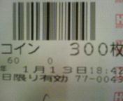200701131843000.jpg