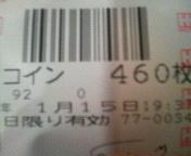 200701151940000.jpg