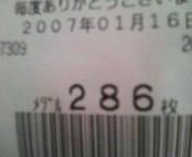 200701162036000.jpg