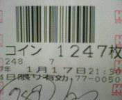 200701172227000.jpg