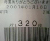 200701182137000.jpg