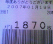 200701192047000.jpg