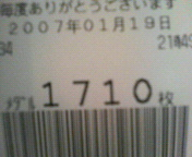 200701192148000.jpg