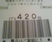 200701252159000.jpg