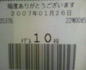 200701262200000.jpg