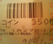 200701271226000.jpg