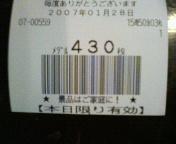 200701281549000.jpg