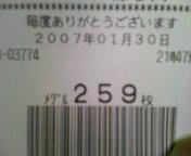200701302146000.jpg