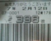 200702121207000.jpg