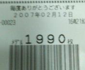 200702121620000.jpg