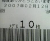 200702121631000.jpg
