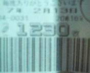 200702132029000.jpg