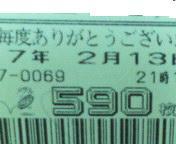 200702132127001.JPG