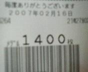 200702162125000.jpg