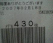 200702181532000.jpg