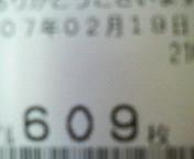 200702192126000.jpg