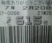 200702202115000.jpg