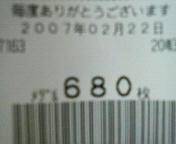 200702222036000.jpg