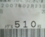 200702232201000.jpg