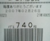 200702262113000.jpg