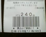 200702272132000.jpg