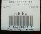 200702272132001.jpg
