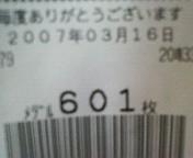 200703162032000.jpg