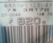 200703171756000.jpg