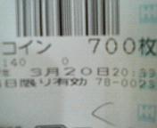 200703202028000.jpg