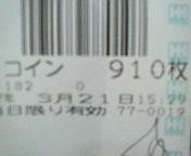 200703211523000.jpg