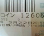 200703222053000.jpg