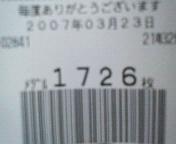 200703232131000.jpg