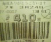 200703241322000.jpg